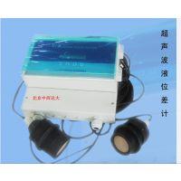 超声液液位差计(15) 型号:HZT01/TS-L300-CJ(15m,二线,四线) 库号:M403