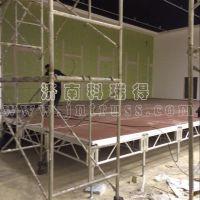 济南批发钢铁快装舞台 移动活动舞台 折叠演出舞台 简易铝合金舞台