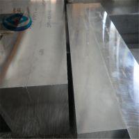 深圳供应抚顺p20模具钢板 p20圆钢价格
