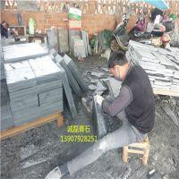 青石砖价格 仿古青石砖规格尺寸-江西厂家诚磊石材