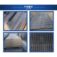 鹤壁热镀锌钢格板 Q235钢栅栏 踏步板 沟盖板 优质钢材安麦斯厂家直供
