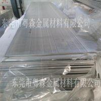 易加工不变形2A12铝板 热挤压无缝2024铝管 7075超硬大直径铝棒