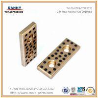 DANNY耐磨块 斜楔模具 模具导板 盘起模具标准件模具配件 石墨滑板