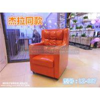 武汉良子网咖家具网咖沙发LZ-667(杰拉同款)