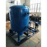 河北 冷凝水回收器 冷凝水回收节能设备 除铁器 万维品牌