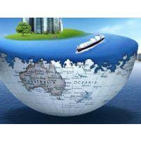 天津港到美国查尔斯顿(CHARLESTON),海运40HQ出口门到门、港到港,报关,陆运,装箱,加固