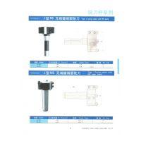 生产销售J型R8无端键端面铣刀/J型MS无端键端面铣刀钛浩机械质量保障