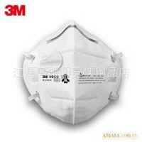 供应正版3M 9010 N95防护口罩 3M防尘口罩 口罩批发 N95口罩