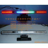 供应BL431A——三色霓虹LED刹车灯、高位刹车灯
