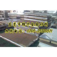供应东莞1Cr18Ni9Ti钢板 1Cr18Ni9Ti不锈钢薄板 1Cr18Ni9Ti价格及厂家