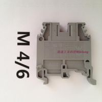【ABB接线端子】螺钉卡箍连接端子4mm²螺钉端子-M4/6
