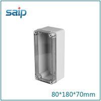 赛普供应DS-AT-0818透明盖防水盒 普通接线盒 端子盒室外室内