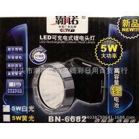 霸诺6682 5WLED强光锂电池充电头灯 露营灯 徒步 钓鱼灯 探洞灯