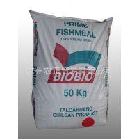 BIOBIO进口鱼粉、智利鱼粉、进口鱼粉报价、智利蒸汽鱼粉