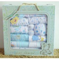 【含抱被双层】保暖款,至尊新款,婴儿礼盒宝宝礼盒纯棉22件套
