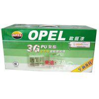 OPEL/欧龙3GPU全无苯全能套装木器漆【聚酯】白面漆 厂家代理批发