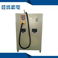 冰箱生产厂家供应手持式超高频铜管钎焊机 在线焊接设备供应