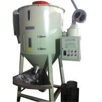 供应 搅拌干燥一体机 质量可靠 价格合理 欢迎选购