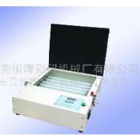 供应恒晖台式手提式晒版机EB-320PS恒晖大厂直销