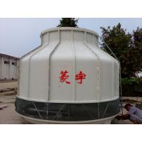 供应南阳菱宇玻璃钢冷却塔