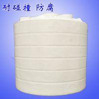 滚塑工艺无焊接无接口耐酸碱防腐10吨塑料水箱 化工储罐低价批发