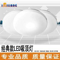 现代简约LED吸顶灯圆形卧室灯楼道灯天花客厅阳台灯节能卫生间灯
