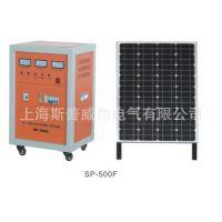 厂家供应  太阳能发电机组  太阳能光伏发电系统