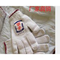厂家大量现货供应 600g 棉纱手套 工厂专用防油保暖加厚棉布手套