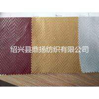 皮革面料蛇皮纹DYA14079X6H8Y9