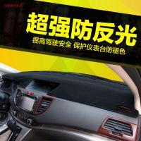 奔驰c200GLK350 新C260 新B200 E系改装避光垫 仪表台垫