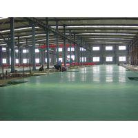 供应金刚砂耐磨地坪硬化剂、耐磨地面材料