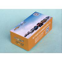 广告纸巾定做 原木浆盒装抽取式纸巾卫生纸抽纸 生活用纸厂