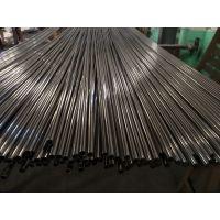 现货201不锈钢毛细管 南京厂家201非标不锈钢管