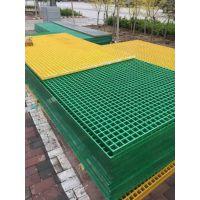 山东养殖专用格栅板,养殖场排污格栅板生产厂家,黄色养殖玻璃钢格栅板格