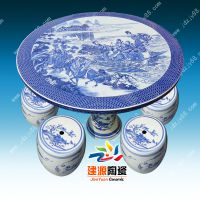 青花陶瓷桌批发 手绘庭院桌凳定做 景德镇陶瓷桌椅厂家