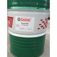 Castrolllocut 534|嘉实多534油性切削液|