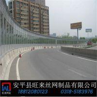 安平旺来高铁声屏障 高架桥声屏障 高铁声屏障施工