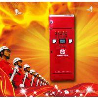 慧中供应EPS-HSZ-37KW(0.5S) 应急照明集中电源厂家