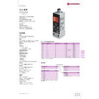 供应正品SXE0574-A50-00Norgren诺冠 上海代理