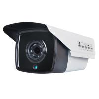 供应 华宇安监控 网络摄像头 室外摄像头