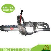 供应欧科混凝土切割气动链锯 SSK-500防爆矿用气动链锯