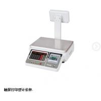 X7-11客户显示屏可播放广告图片或影片计价电子秤