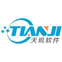 深圳天玑软件供应网站建设
