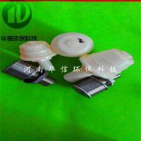 防堵滤头、单孔扩散器、滤板、滤头