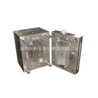 珠海梅华模具制造厂家 塑料模具钢材注塑开模 梅华塑胶模制造注塑加工厂