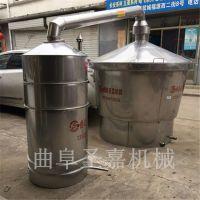 内蒙酒厂专用高粱酒曲粉碎机 大型酿酒吊锅厂家定做 圣嘉不锈钢蒸酒冷凝器