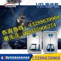 广州幻影星空 真人CS实景全方位跑步机 虚拟实景射击设备多少钱一套