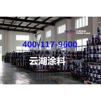 山西HL52-8环氧煤沥青防腐涂料生产厂家