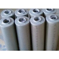 过滤器液压油滤芯H160R100WHC
