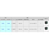 国产haiwell海为PLC 可编程控制器T16S0R T16S2R T16S0T T16S2T